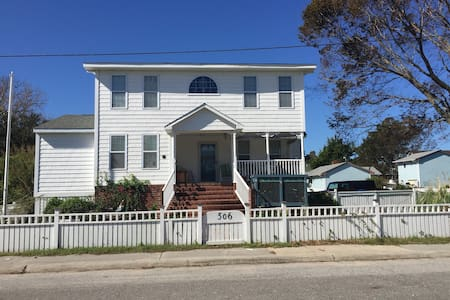 The Woody Get Away - Manteo - House