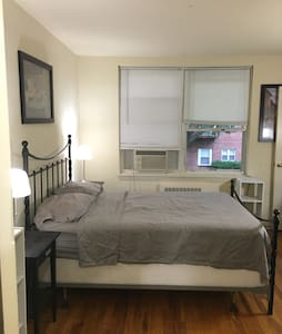 Private bedroom; easy NYC access - Lägenhet