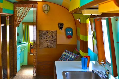 Kate's Lazy Desert - Tiki - Camper/RV