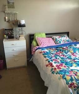 Cozy & Cute 1 Bdrm in Broomfield CO - 布隆菲(Broomfield) - 公寓