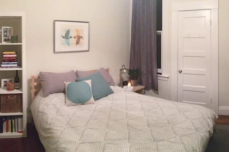 Amazing SF central location; private room! - San Francisco - Apartment