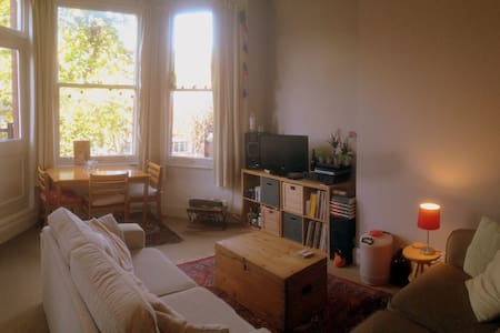 Finsbury Park Charmer - 15 mins to city centre - London