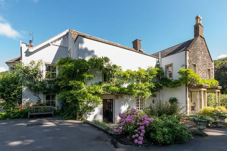 Country House B&B In The Cotswolds - Wotton-under-Edge - Bed & Breakfast