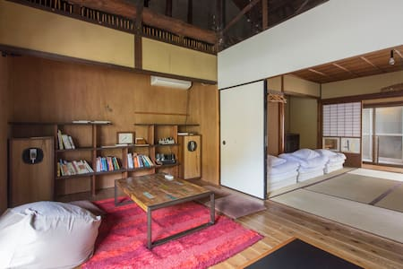 3 minutes walk from JR Nara station. - Hus