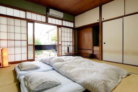 Ninja House with Japanese art 武神館・野田の忍者屋敷 - Huis