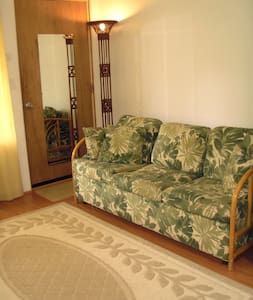 Cozy Studio - 27 girls steps to sandy beach! - Appartamento