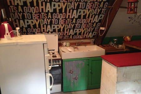 Petit appartement à la campagne avec espace vert - Bubry - Lägenhet