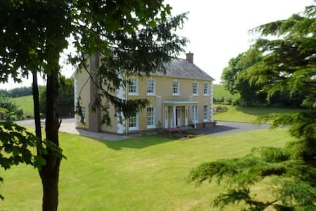 An Úllord Country House Bed & Breakfast - Monaghan