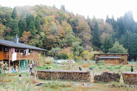 A little house in peaceful valley - Takashima