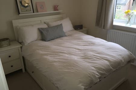Delightful Double Room - Casa