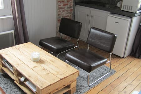 Appartement charmant - Flat