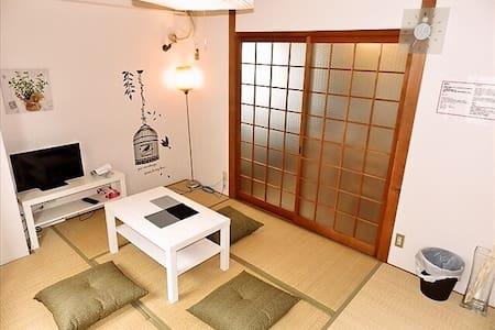 Japanese Stylish Flat near Takamiya Station - Apartment