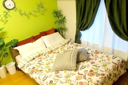 Cozy Shinagawa Room!MAX3ppl+wifi! - Apartment