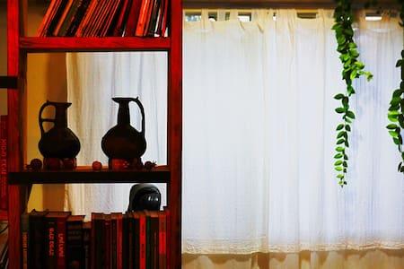 Rest Area - Casa