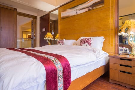 Xiamen Royal Home Away From Home* - Bed & Breakfast