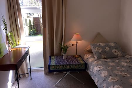 Cosy room in North Oxford - Oxford - Townhouse