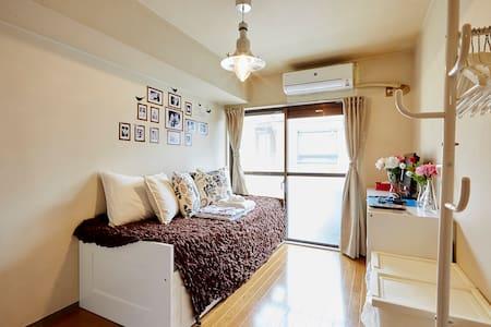 ◆Free WIFI◆Heart of Shinjuku! Cozy room H6 - Apartment