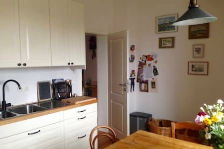 Flat with two rooms, good view and setting - Braunschweig - Apartment