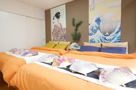 3min from sta★6min direct SHIBUYA&SHINJUKU★3room - Leilighet
