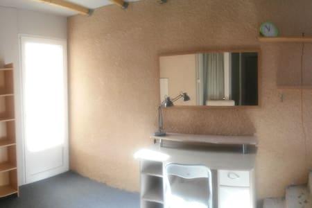 Chambre pour 1 ou 2 personnes près de Lyon - Casa