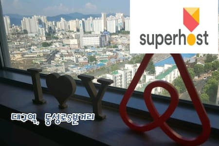 NEW)대구역,동성로★신축독립공간#1 - Lägenhet
