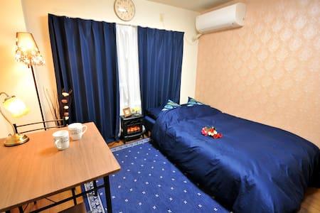 4min sta/Wifi/15min to Fushimiinari - Kyoto - Apartment