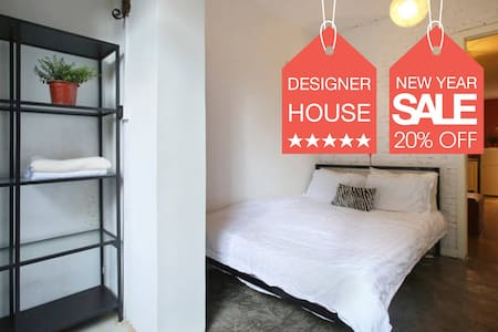 Winter Getaway in FFC [ON SALE] - Shanghai - House
