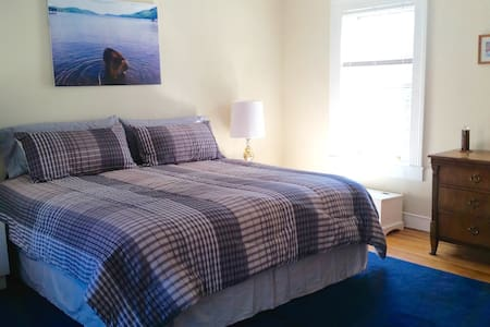 Great Village Room- No Min Stay! - Cooperstown