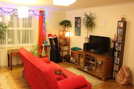 2 Bedroom Family-friendly Apartment - Londres - Apartamento