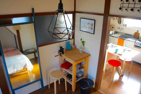 Clean & Lovely room in Hatsudai :) - Huis