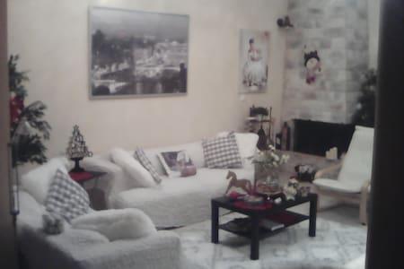 skamitsos - Apartament