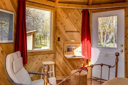 ☯ Private Oregon Roundhouse … Not in a Box! - Eugene - Apartment