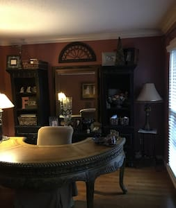 Inverness/Southlake Home-Grt Area! - Birmingham - House