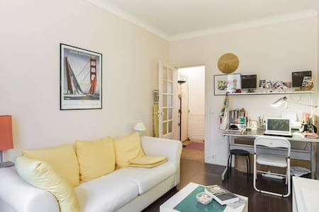 1 living room for short stay - Apartment
