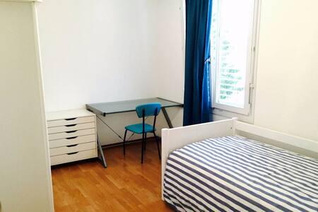 Cozy room - Huoneisto