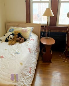 Room in Vegan Home in NE Philly - Philadelphia - Rumah