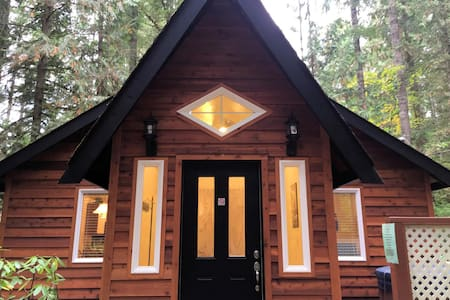 16GS, Cabin at Glacier, with Wooded View - Cabin