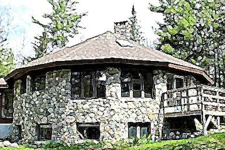 The Round House on 53 Private Acres - Swanville - House