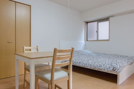Gion/Near Downtown/5min subway/Free Wifi - Kyoto - Wohnung