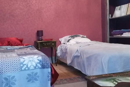 Chambre accueillante en montagne - Apartment