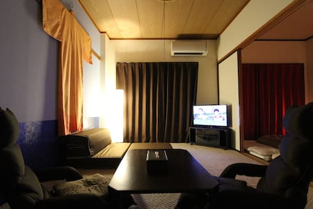 (2) Near Hot Spring, Kinugawa-onsen, Japanese Room - Nikko - Appartement