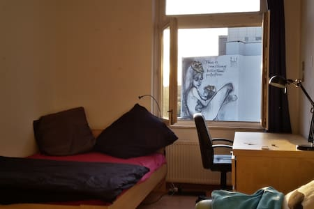 Comfy room in the city center - Apartment