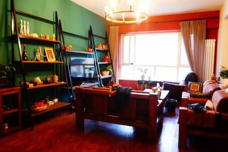 静谧宅院,独立小花园,澎湃不羁感性空间,一个有着音乐、咖啡、啤酒的乐园 - 哈尔滨