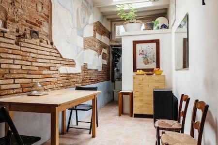 "Share an apartment in ""Gracia"" - Barcelona - Loft"