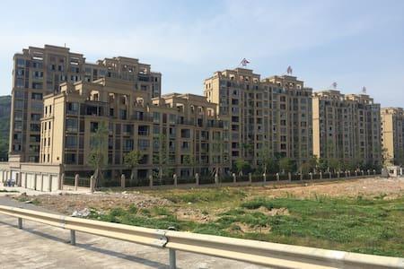 旅游商务精品loft公寓 - Apartment
