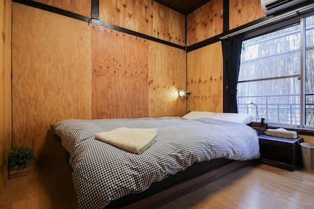 Bargain Bungalow,Old Tokyo style, All Private!! - Wohnung