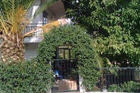 Lemis house - Ganze Etage