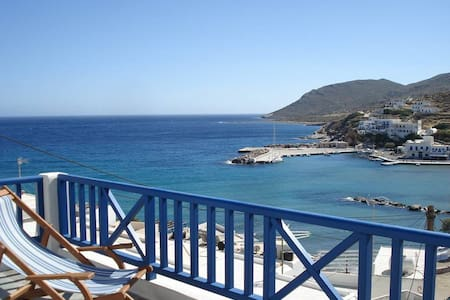 SIKINOS, THE BEST VIEW AT THE 'PEARL OF CYCLADES' - Apartment