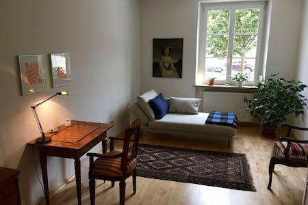 Hübsches individuelles Zimmer, ruhig - München - Flat