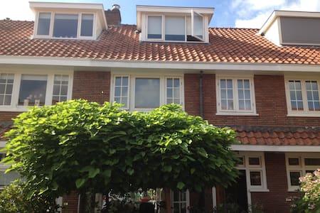 Familyhouse near Amsterdam & Beach - Dům